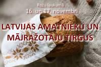 Ожидается праздничная ярмарка латвийских ремесленников на Рожу лаукумс