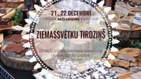 Состоится рождественская ярмарка латвийских ремесленников на Рожу лаукумс