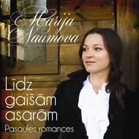 """Весной этого года Мария Наумова представляет Латвийскому зрителю программу романсов """" До светлых слез""""."""
