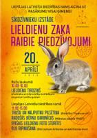 Дом латышского общества приглашает посетить Пасхальную выставку животных
