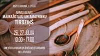 Лиепайчан приглашают на ярмарку ремесленников Дня Анны