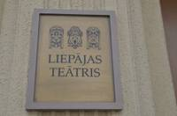 Поддержку Лиепайскому театру окажет самоуправление, государственных денег не будет