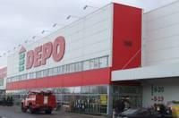 На выходных будет закрыт магазин «Depo»