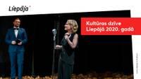 Начато выдвижение претендентов на Приз культуры 2020