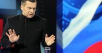 Латвия запретила въезд российскому телеведущему Соловьеву