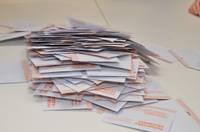 Под первым номером на выборах самоуправления в Лиепае стартует «Согласие»