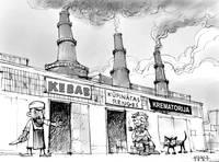 Альтернатива металлургии