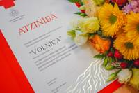 Участникам ансамбля «Вольница» в юбилей коллектива вручены грамоты Латвийского национального культурного центра