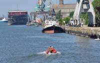 В Торговом канале обнаружено загрязнение