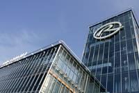 КРФК на 5,85 млн евро оштрафовала «Rietumu banka»