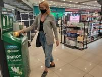 В лиепайском магазине Drogas можно сдать пластмассовые упаковки на переработку
