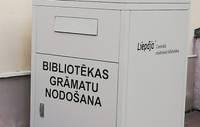 Возле Лиепайской центральной научной библиотеки установлено оборудование для возврата книг
