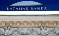 КРФК будет присоединена к Банку Латвии